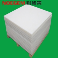 Hot-selling for PET Plastic Sheet Engineering Material Polyethylene terephthalate PE plastic supply to Spain Factories