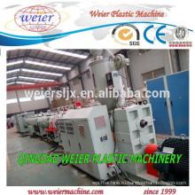 Пластиковые трубы HDPE PP PPR производственной линии завод машина