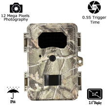 PIR 82ft 950nm No Glow Trail Camera