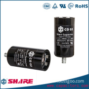 AC motor start aluminum electrolytic CD60 capacitor