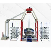 Челноки круглоткацкий станок PP тканые мешки машина для производства