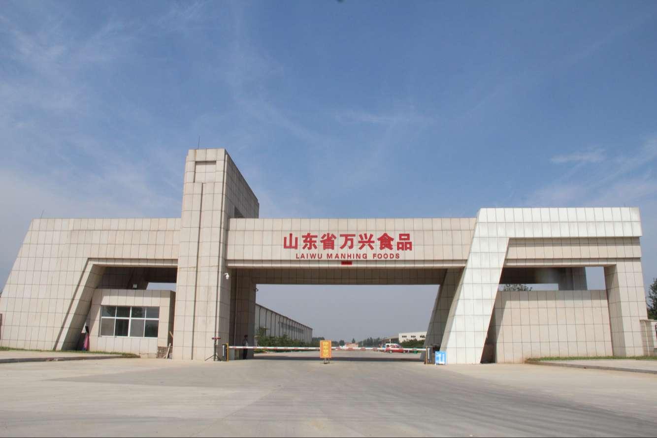 Gansu Huaniu Apple