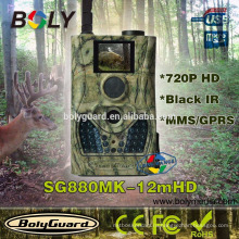 Bolyguard маленькая камера на рынке мини-Трейл-камеры беспроводного управления ИК