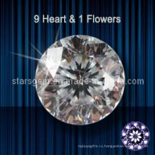 9 Сердец и 1 цветок, вырезанный кубическим цирконием