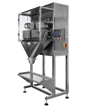 2021 Factory Supply 200g 5000g Double Scale Semi Automatic Rice Seed Grain Weighing Packing Machine