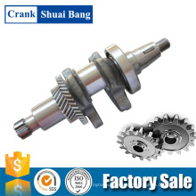Shuaibang Custom Made Aluminum Material Gasoline Small Pump Crankshaft