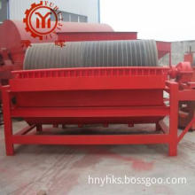 Yuhui portable magnetic separator for iron collection