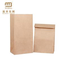 Eco Food Grade Greaseproof Custom Design Print Hamburger Burger Packaging Kraft Paper Bag For Baking