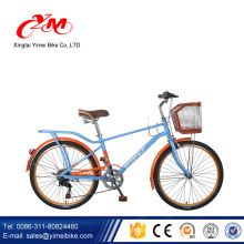Одобренный CE железный каркас дешевый городской велосипед / лучшее качество леди Винтаж велосипед / заводская цена 7-ступенчатая пляж велосипед для продажи