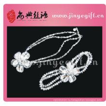 Shangdian Ручной Работы Китай Модные Аксессуары Ручной Работы На Заказ Свадебный Комплект Ювелирных Изделий