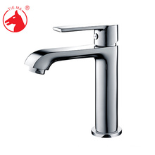 Popular sale hot cold water wash brass basin faucet