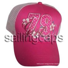 Baseball Cap (SEB-9046)