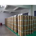 Высокая очищенность над 99% 611-75-6 гидрохлорида Бромгексин / Бромгексина гидрохлорид