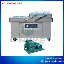 Двухкамерный вакуумный упаковочный автомат (DZ600-2SB)