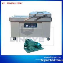 Двухкамерный вакуумный упаковочный автомат (DZQ600-2SB)