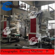 Machine d'impression en feuille d'aluminium (CH884-800L)