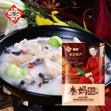 Qinma 150g Condiment aromatisé au pot chaud