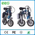 "12"" portable electric folding bike Li-ion battery folding electric bike with CE"