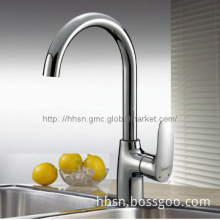 HH125123hot sale modern kitchen sink faucet tap