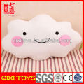 A sheet of cloud pillow pink cloud decorative pillow