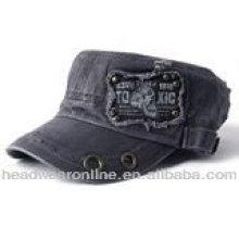 Военная шапочка