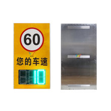led Radar traffic speed limit sign board