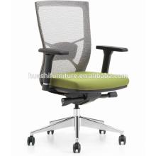 Сетка Офисные Кресла
