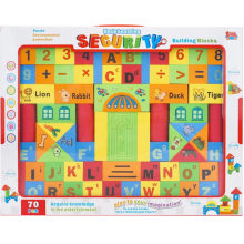 70PCS Security Puzzle Building Blocks