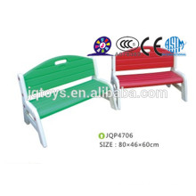 2014 new type plastic children bench