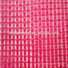 PP/PE Potato mesh Bag with High quality
