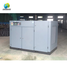 132kw Variable Frequency Screw Air Compressor