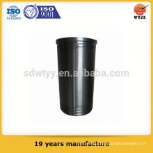 Tubo de cilindro hidráulico de aço inoxidável de fornecimento de fábrica de qualidade