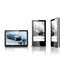 Afficheur LCD numérique de signalisation de 47 pouces