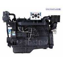 Marine Power Motor