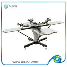 Four color screen printing machine prices