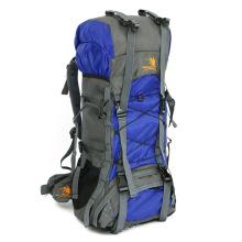 60L Big Volume Waterproof Nylon Outdoor Sports Backpack Bag (YKY7289)