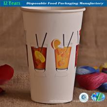 Одноразовая чашка для холодного напитка