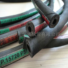 China Wire Braided Hydraulic Rubber Hose