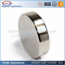 Good quality 1/2 x 1/8 Inch Disc Neodymium Rare Earth Strong Magnets N48 Discount Free Inspection