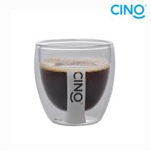 210ml doppelwandiges Glas Tasse DG-B-210