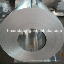 High Quality Aluminum Coil 1200