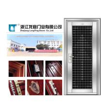 Puerta de acero inoxidable exterior de seguridad moderna