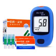 Hospital Blood Glucose Meter Digital Intelligent Glucometer Blood Sugar Detection Household Diabetes Glucose Meter