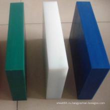 Устойчивость к коррозии зеленый белый синий лист пластмассы PE / гладильная доска
