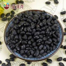 Mercado negro de la frijol de riñón 500-550pcs / 100g de China en venta caliente
