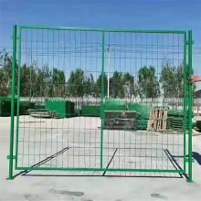 ПВХ изгиб сварной сетки забор