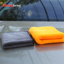 Microfiber Car Cleaning Towels