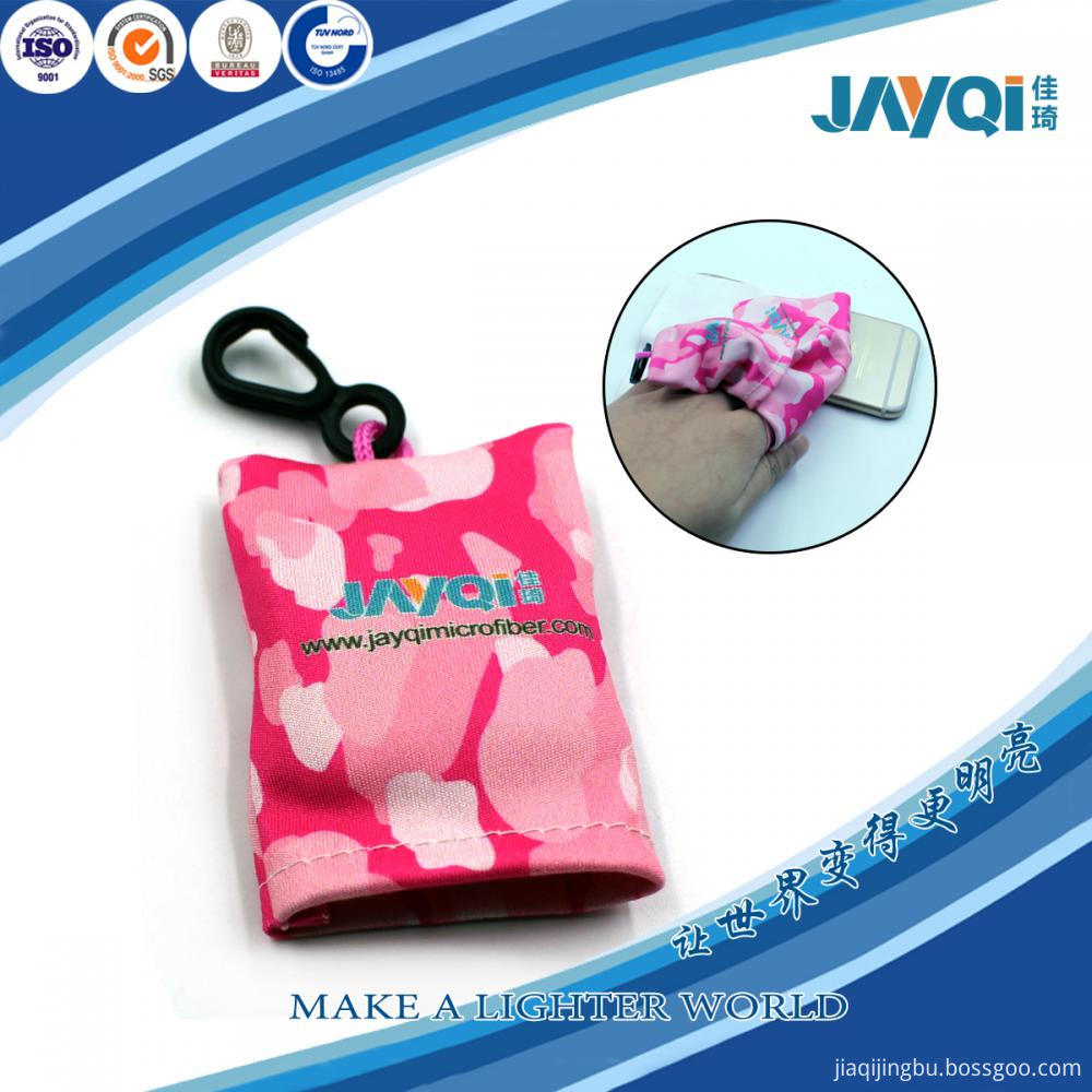 Heat Transfer Microfiber Wipe Cloth and Pouch