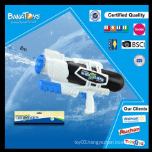 Wholesale kids toys plastic big water gun