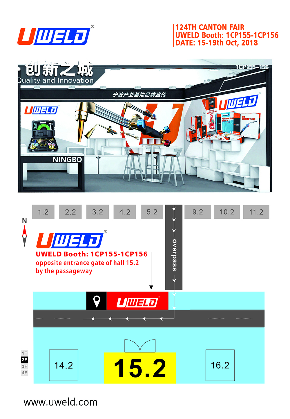 UWELD Canton Fair